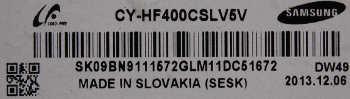 матрица CY-HF400CSLV5V