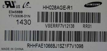 матрица HH028AGE-R1