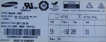 матрица S50HW-YB07