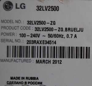 телевизор LG 32LV2500-ZG