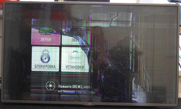 телевизор LG 42LB569V-ZX