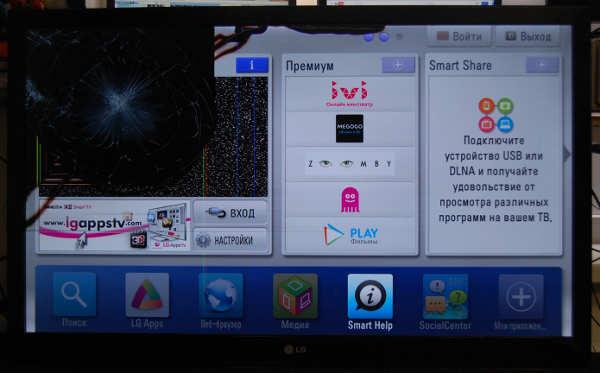 телевизор LG 42LV3700-ZC