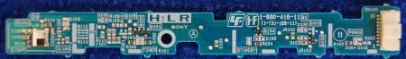 Infrared Remote Sensor 1-880-416-11 (1-731-165-11) от телевизора Sony KLV-40BX400, KLV-32BX300, KLV-26BX300