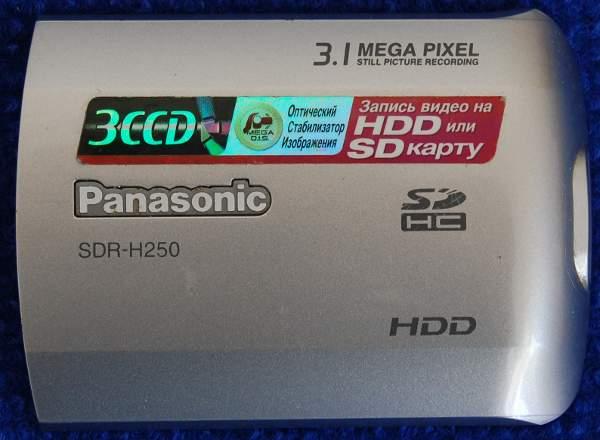 Корпусная деталь в сборе 125R от Panasonic SDR-H250
