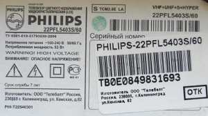 Philips 22PFL5403S/60