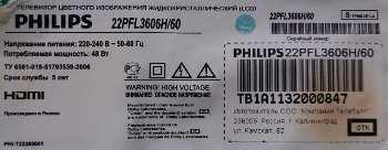 Philips 22PFL3606H/60 TPM8.2E LA