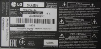 телевизор LG 39LA620V-ZA