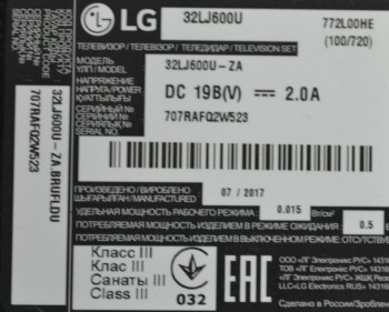 32LJ600U