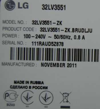 LG 32LV3551-ZK