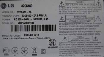 LG 32CS460-ZA