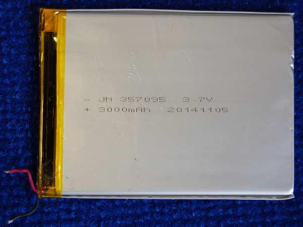 Аккумулятор 357095 3000 mAh от планшета Digma HT7070MG