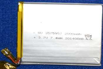 Аккумулятор 357595J (95mmX75mmX3.5mm) 2000 mAh 3,7V от планшета Supra M727G