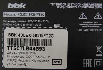 BBK 40LEX-5026/FT2C