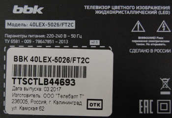 BBK 40LEX-5026/FT2C