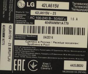 42LA615V