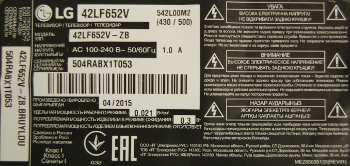 LG 42LF652V-ZB