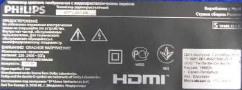 Philips 42PFL3007H/60 TMP9.1E LA