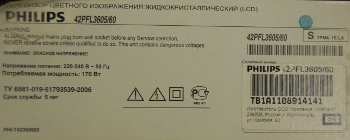 Philips 42PFL3605/60 TPM4.1E LA