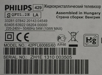 Philips 42PFL6008S/60