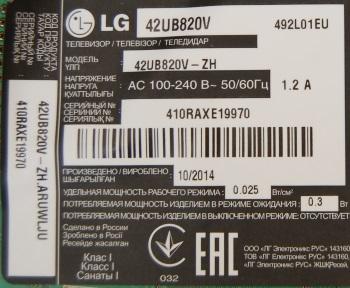 42UB820V