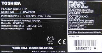 Toshiba 42WP66R