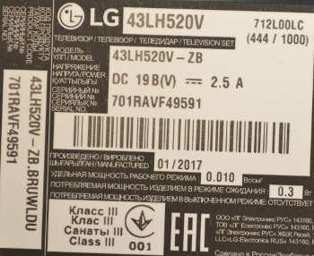43LH520V