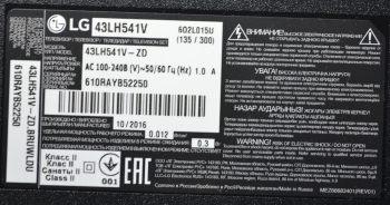 43LH541V-ZD