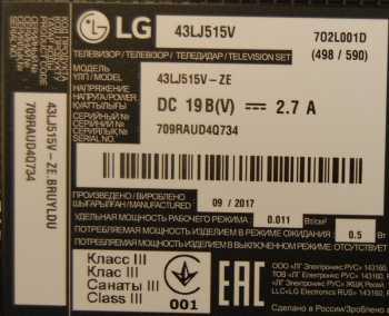 43LJ515V