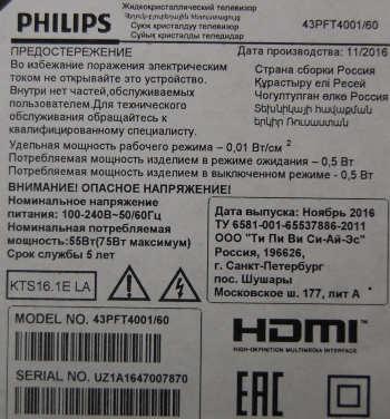 Philips 43PFT4001/60