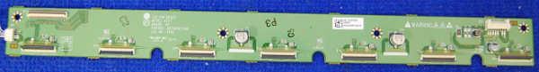 Buffer Board 6871QRH066C XR (6870QSE116A) от телевизора Sony FWD-42PV1