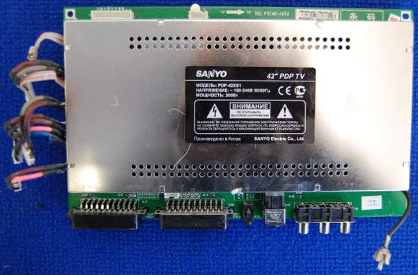 Tuner Board 782.PSIW6-400A