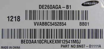 матрица DE260AGA-B1 (BN07-01111A)