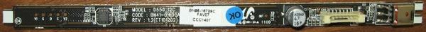 Infrared Board BN96-16729C (BN41-01600B) от телевизора Samsung  PS51D452A5W, PS51D450A2W
