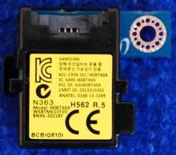 Bluetooth Module BN96-30218A (WIBT40A)