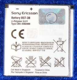Аккумулятор BST-38 для Sony Ericsson K850, W580