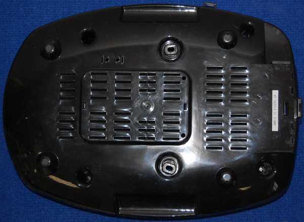 Нижняя часть корпуса для мультиварки POLARIS