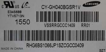 Матрица CY-GH040BGSR1V
