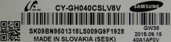 матрица CY-GH040CSLV8V