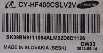матрица CY-HF400CSLV2V