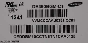 DE390BGM-C1