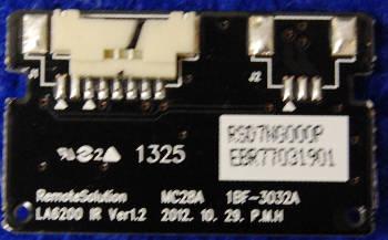 Infrared Board EBR77031901 от LG