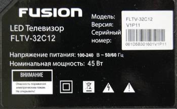 Fusion FLTV-32C12 V1P14