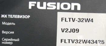 Fusion FLTV-32W4