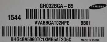 матрица GH032BGA-B5