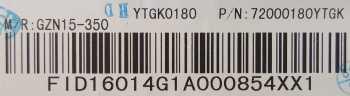 LCD-панель GZN15-350