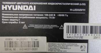 Hyundai H-LED32V11