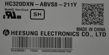HC320DXN-ABVS8-211Y