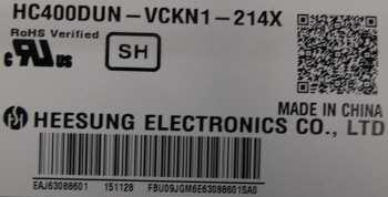 матрица - HC400DUN-VCKN1-214X
