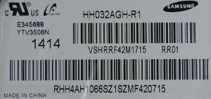 панель HH032AGH-R1