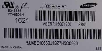 LCD панель JJ032BGE-R1